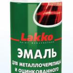 Эмаль акриловая для металлочерепицы