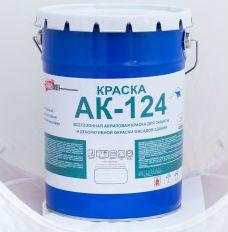 ак124