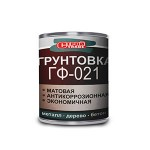 ГФ-021 Строй-Trade — грунтовка алкидная антикоррозионная