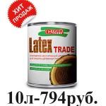 Latex Trade — покрывной антисептик на полимерной основе