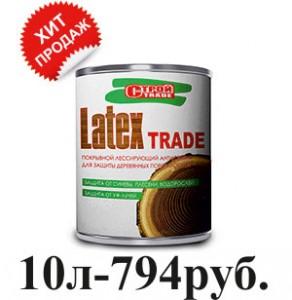 трайд-10л-цена