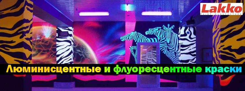 слайд-10-флюор