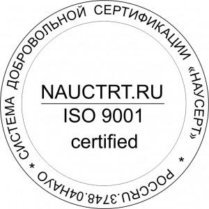 знак ИСО9001