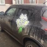 Ваша машина разрисована красками НП? Значит у Вас праздник)
