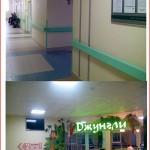 Детская поликлиника Азино(Казань,  ул. Хайдара Бигичева, 20)