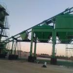 Конструкция обработана грунтом быстросохнущим АУ (Татавтодор)