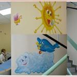Консультативная поликлиника № 2 Детской республиканской клинической больницы