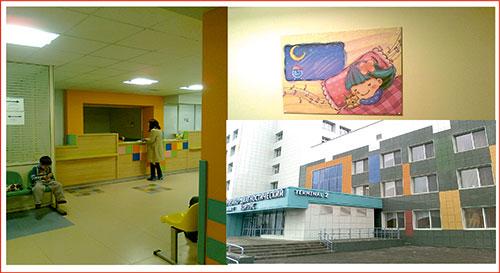 Детская Республиканская клиническая больница ДРКБ г.Казань, (гегистратура)