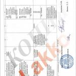 Протокол-испытаний-полимерных-составо-стр5