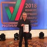 Сафаров РР
