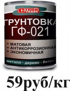 ГФ-021-Trade