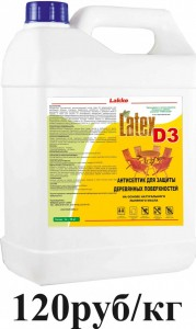 Latex-D3